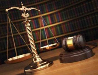 justiceandlawpicture-1000x768-2